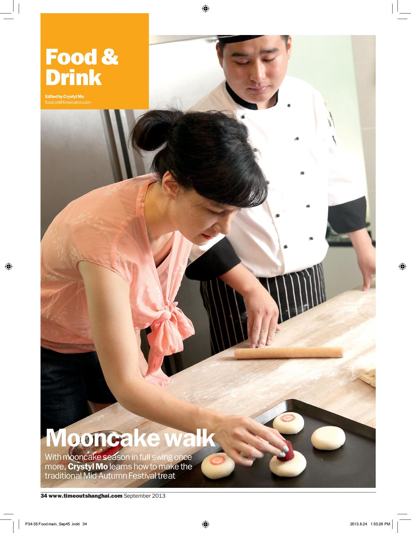 P34-35 Food main_How to make mooncakes Sept 2013-page-001.jpg