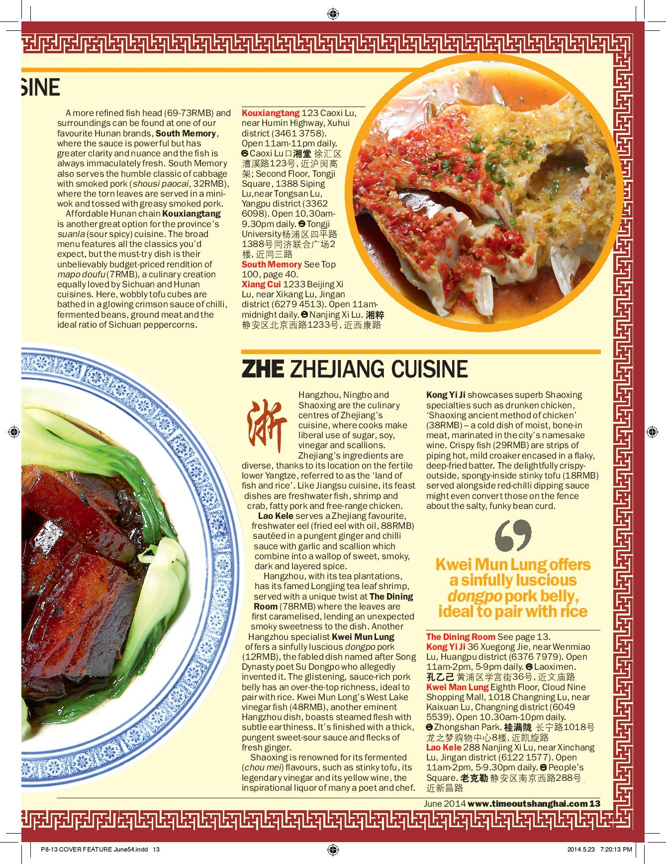 P8-13 COVER FEATURE Eight Great Cuisines June 2014-page-006.jpg
