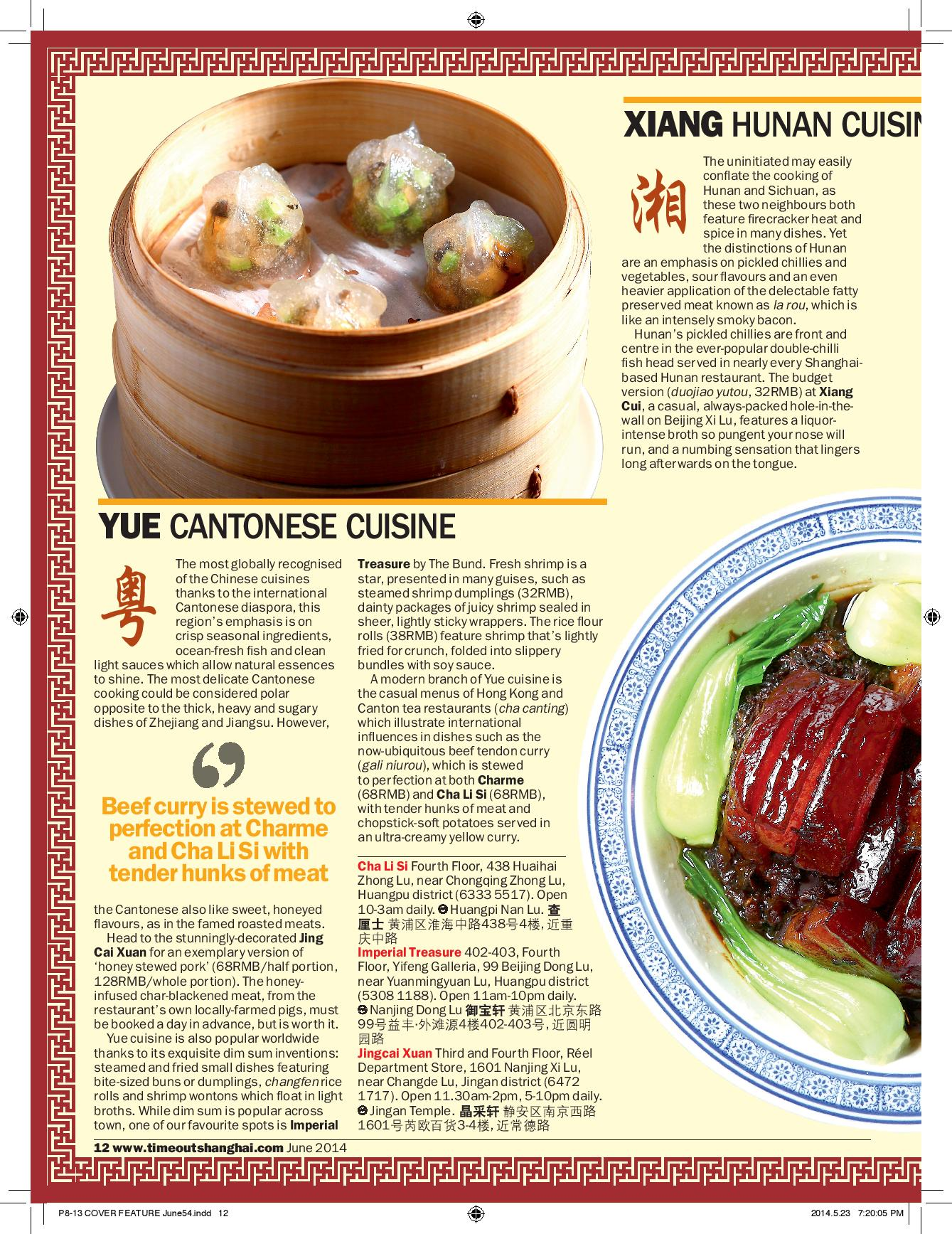 P8-13 COVER FEATURE Eight Great Cuisines June 2014-page-005.jpg
