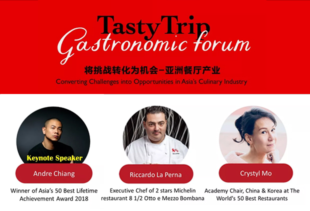 TastyTrip gastronomic forum, St Regis shanghai