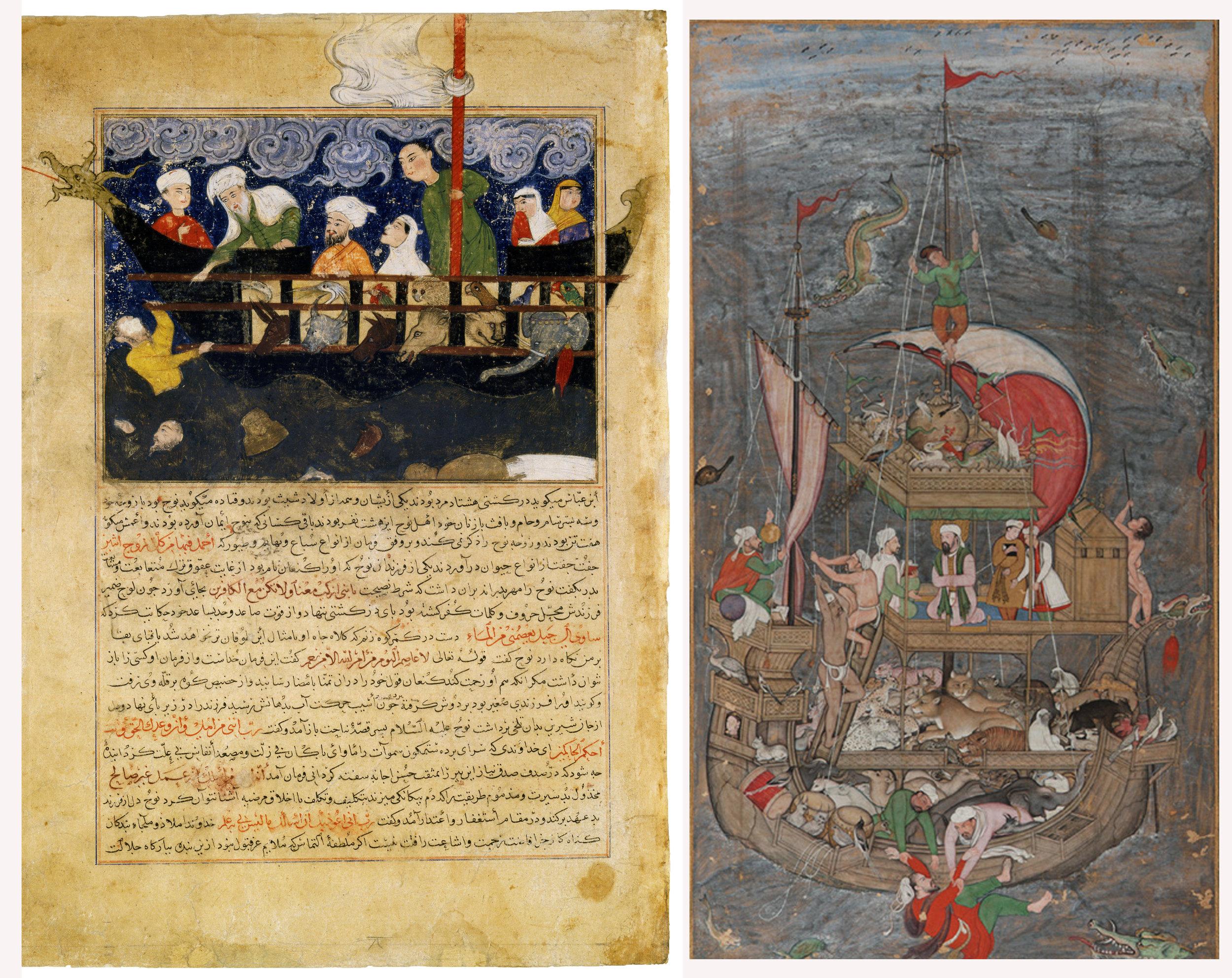 16_2-8-2005-Noahs-ark-Hafis-Abru-2.jpg