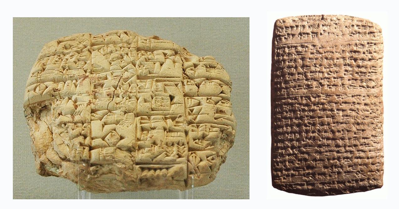 1 cunieform tablet blog.jpg
