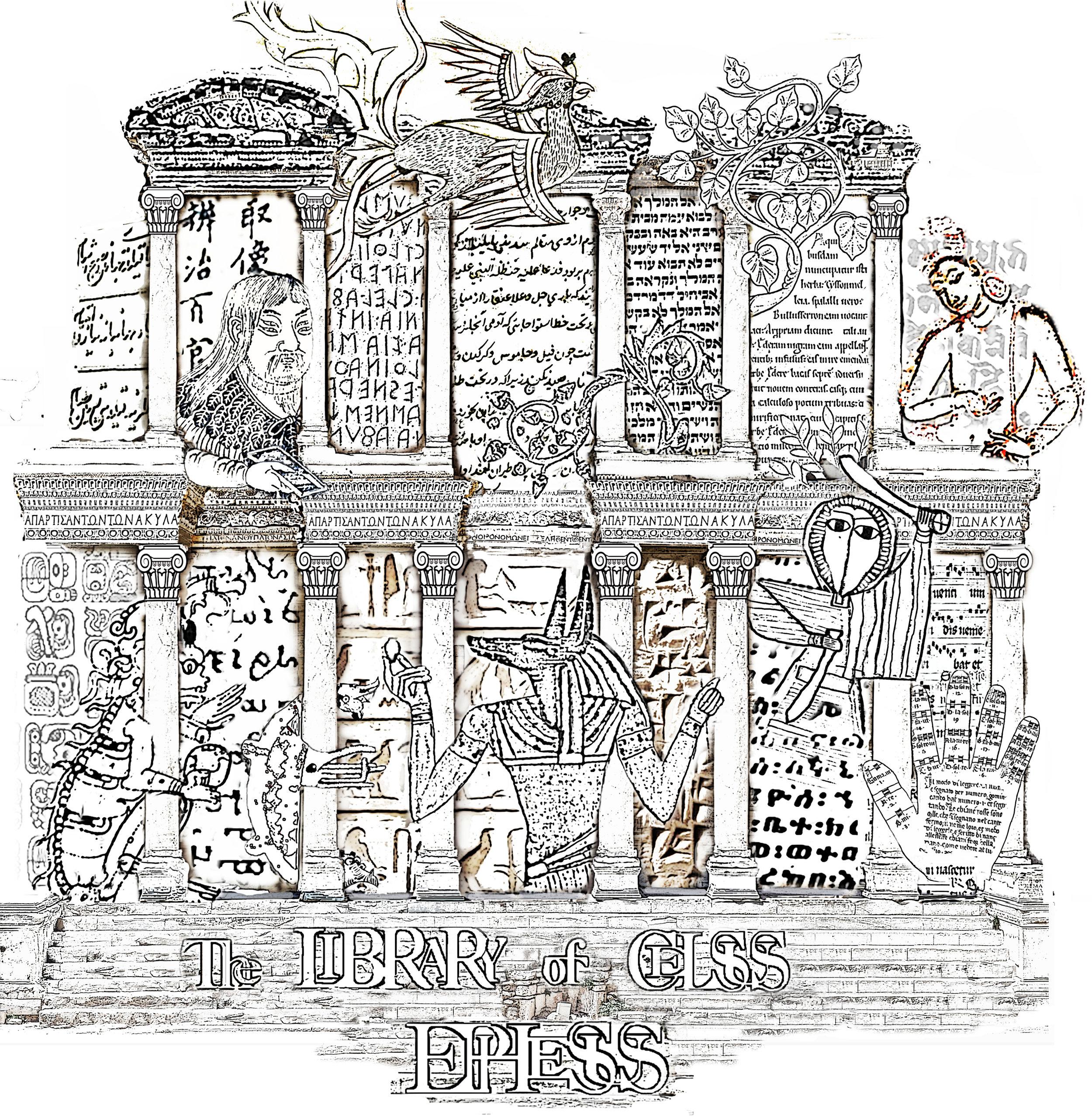 12 EPHESUS tablet.jpg