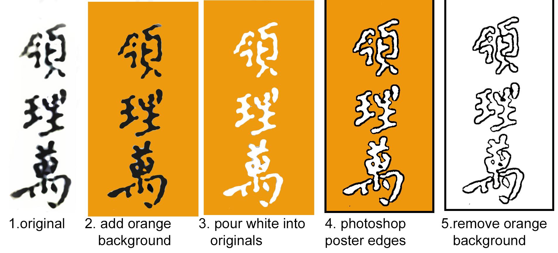 creating white type.jpg