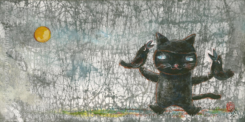 i am a black cat in October (black)