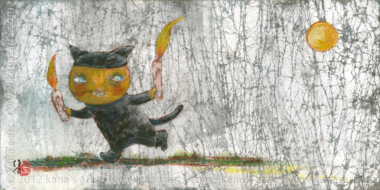 i am a black cat in October (orange tabby)