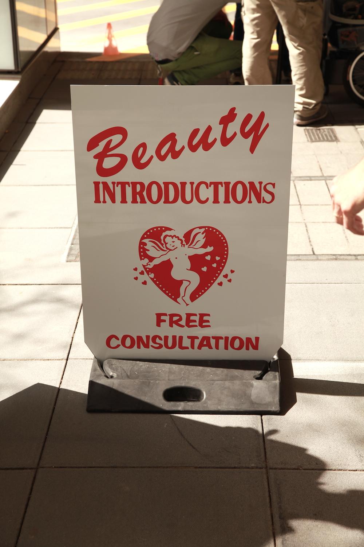 Beauty Introductions.jpg