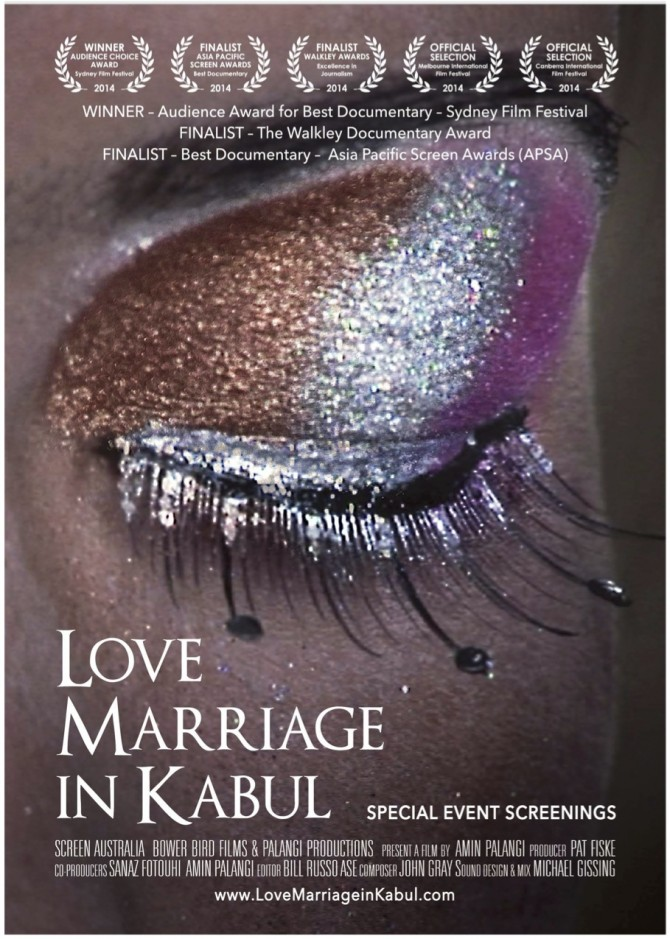 love-marriage-kabul-670x939.jpg