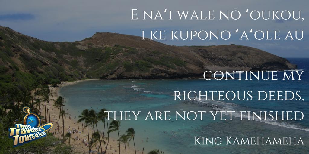 Twitter Quote Kamehameha.png