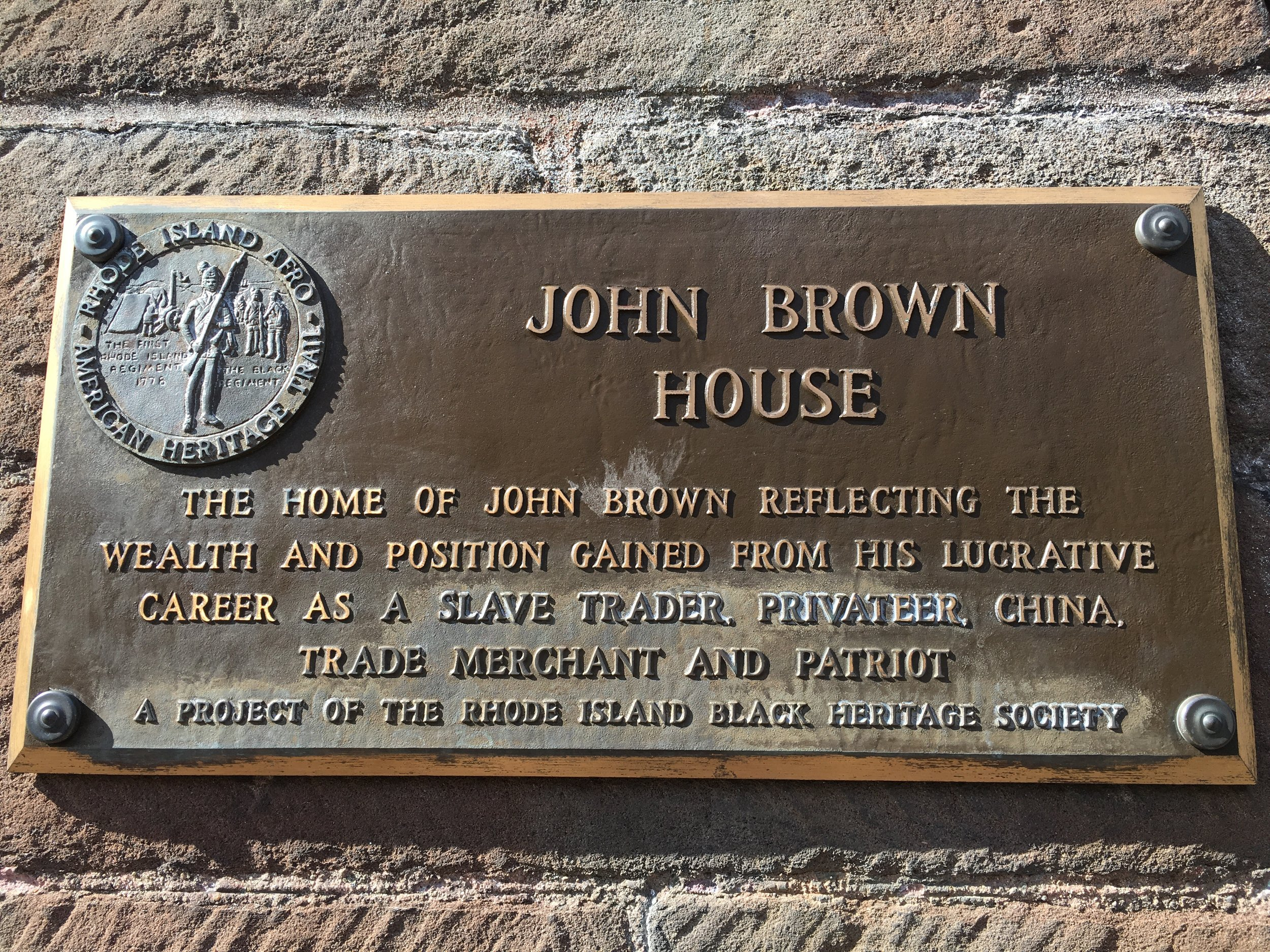 BrownHouse.jpg