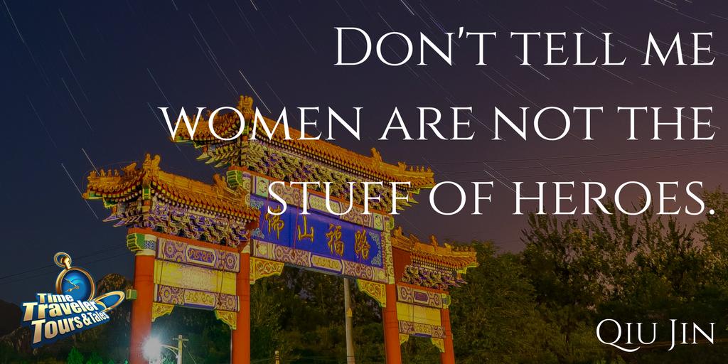 Twitter Quote Qiu Jin.png