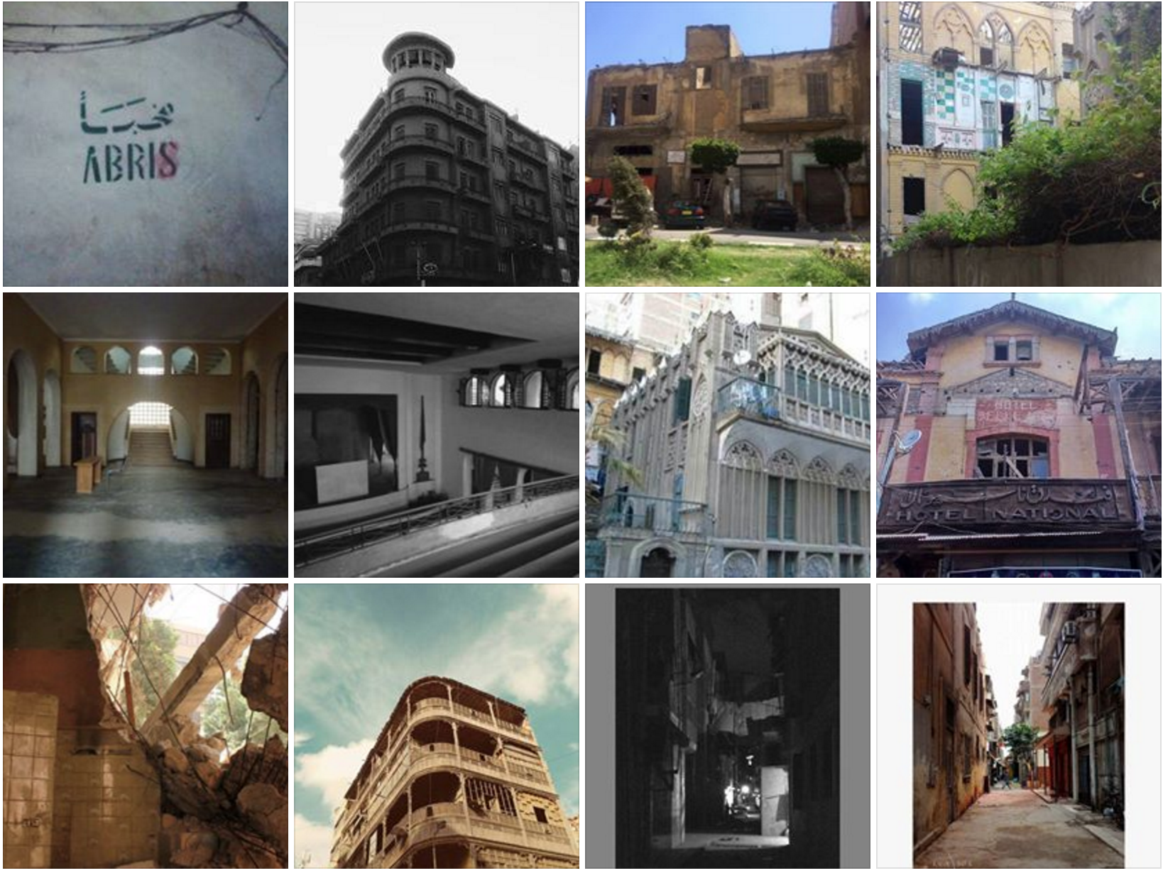 A collection of images  shared on Facebook  by audiences of the project What is an abandoned space, part of #cityshadows2016