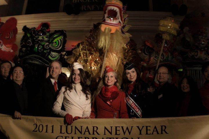 uso chinese new year.jpg