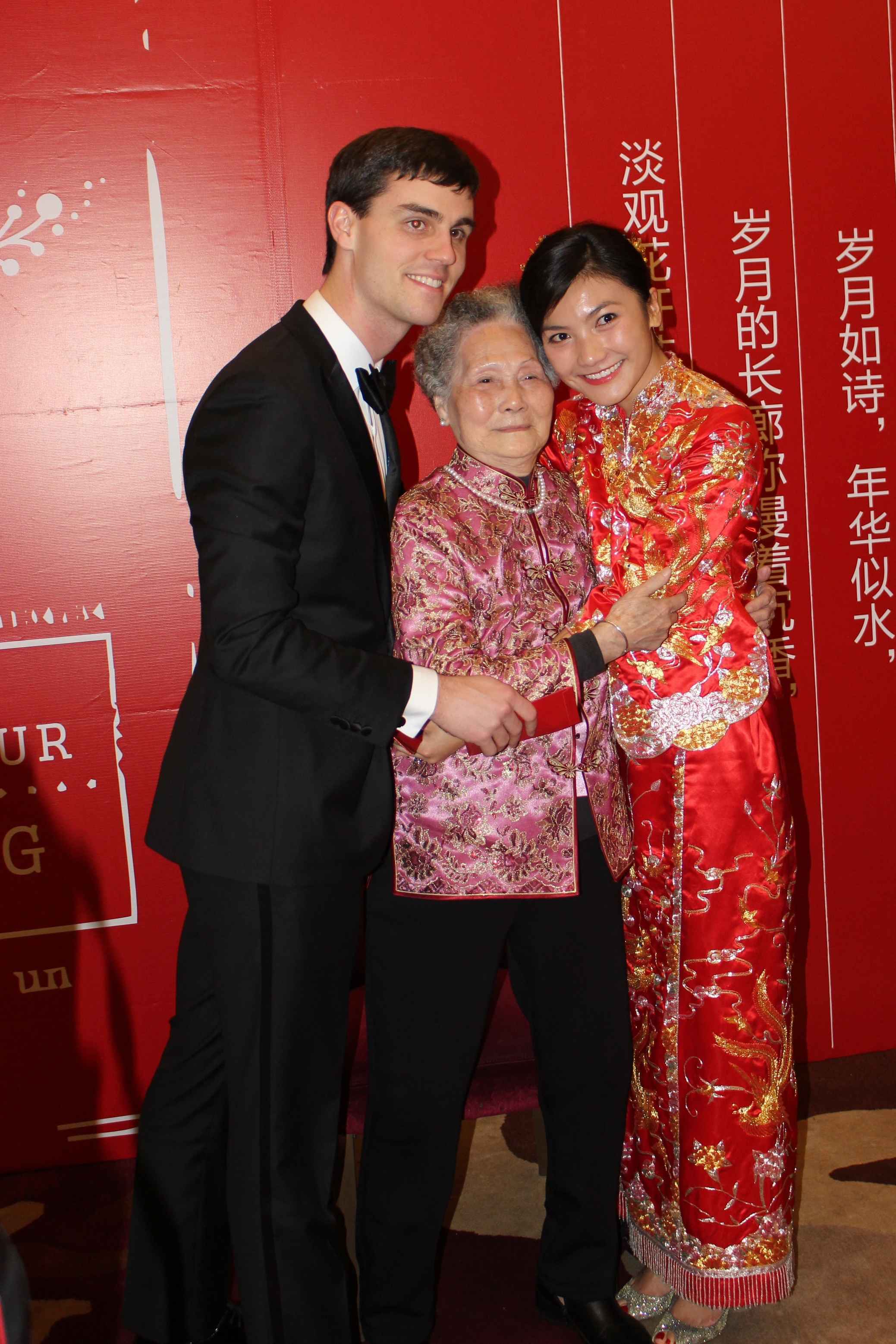 Love this! You can also see more of Jenny's traditional Chinese two-piece outfit.