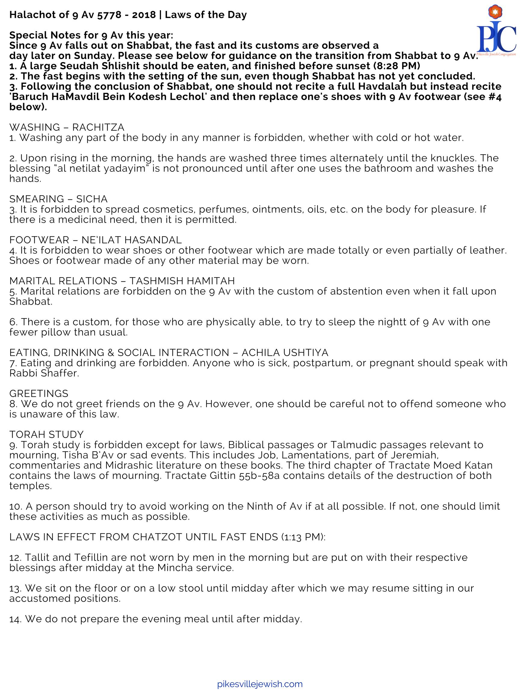 9 of Av 5778 Laws of the day.jpg