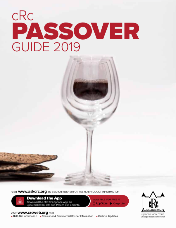 CRC Pesach Guide