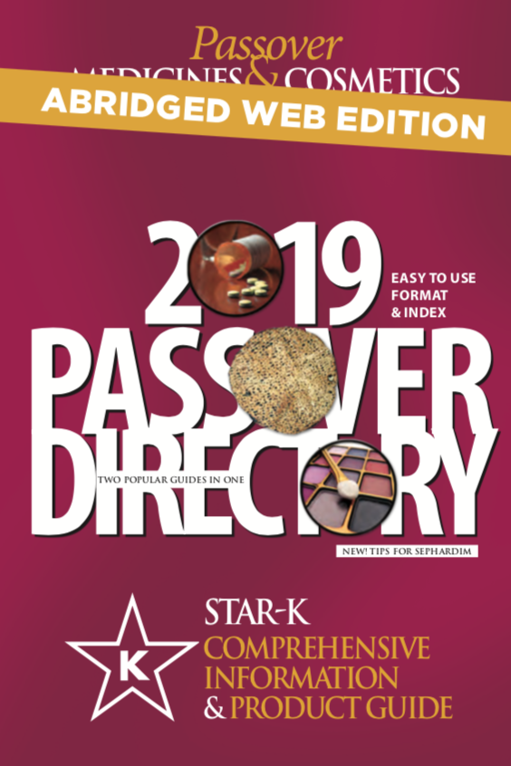 Star K Pesach Guide