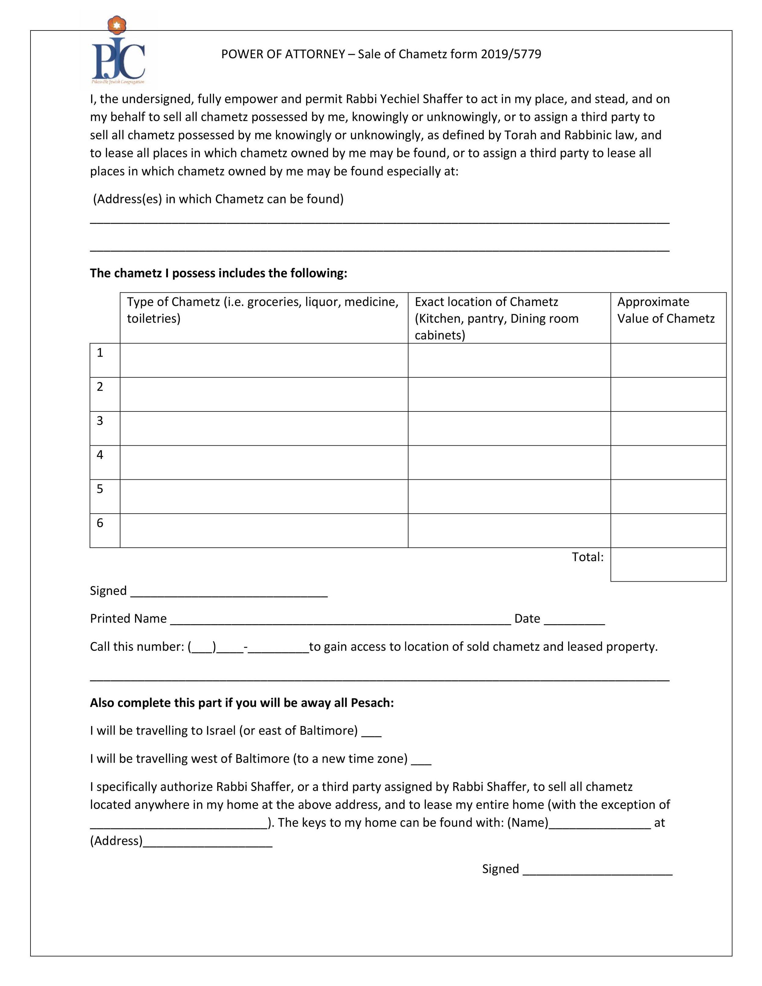 Mechirat Chametz 2019 Form Picture.jpg