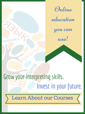 See our Online Courses