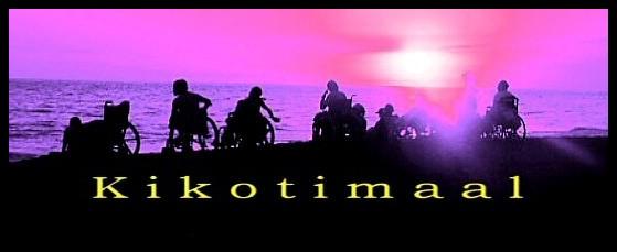2005 -  Campamento Kikotimaal  - Santiago, Atitlan, Guatemala