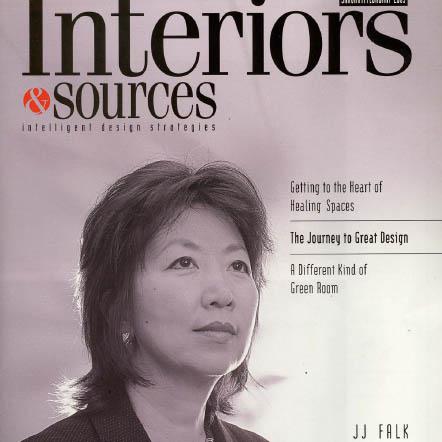 2005, Interiors & Sources