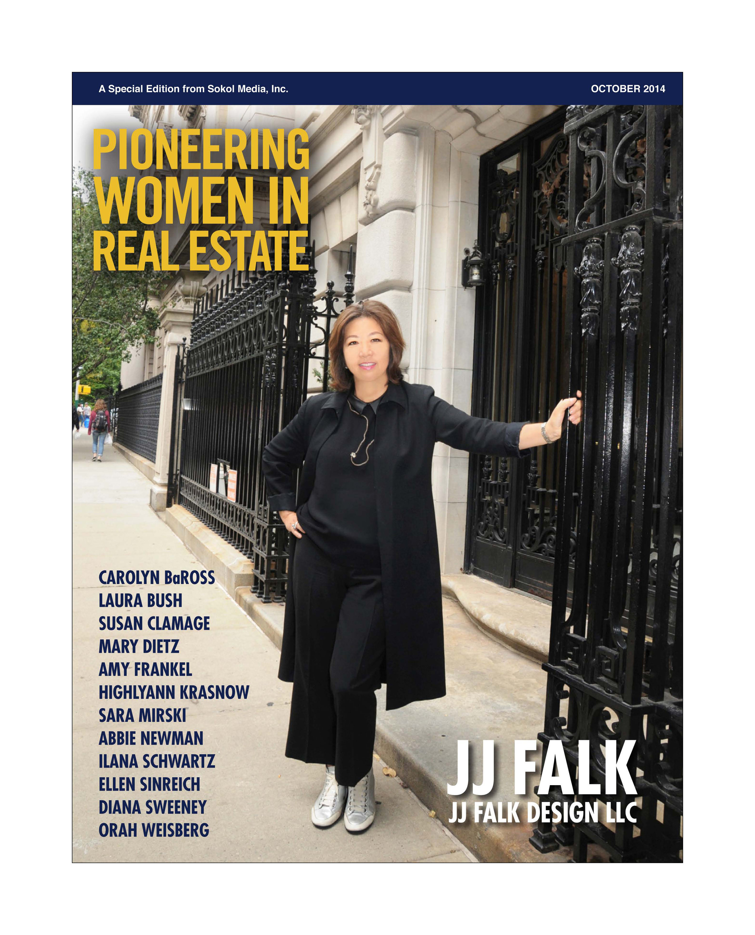 2014 Pioneering Women in Real Estate