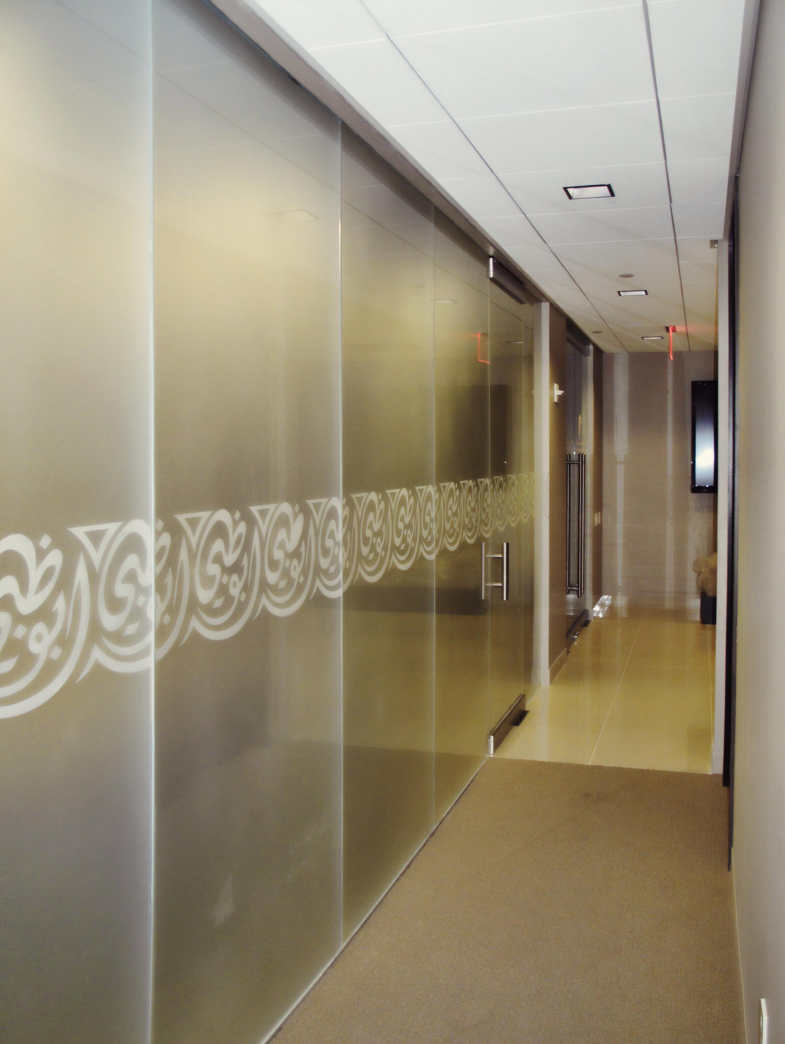 ADTA - Hallway 3.jpg