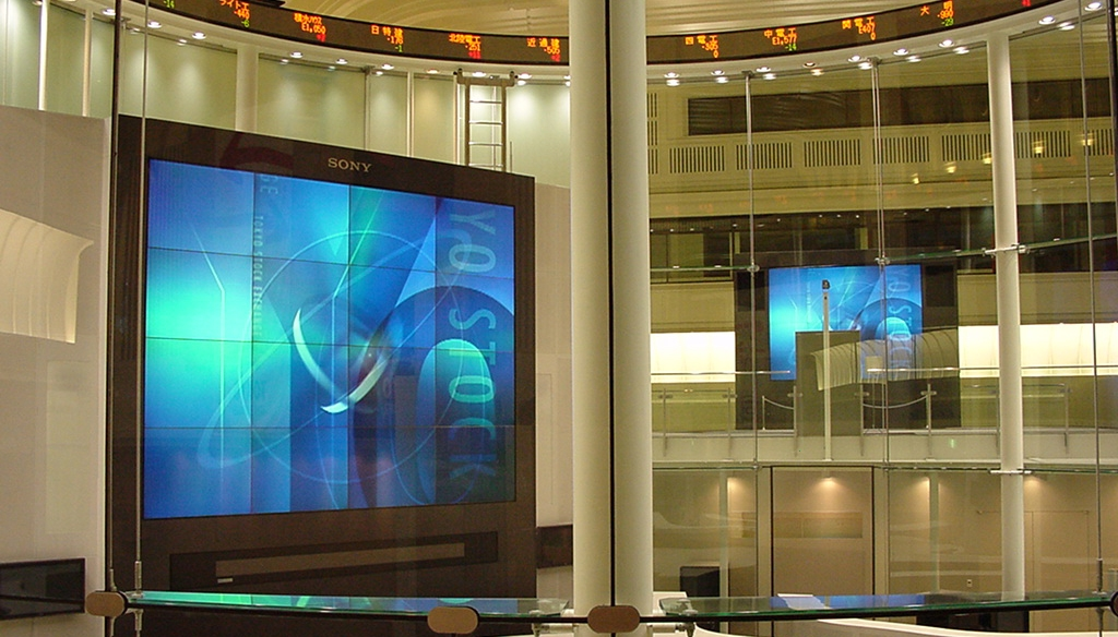Slated to run for the next several years on the monitors encircling the Tokyo Stock Exchange.