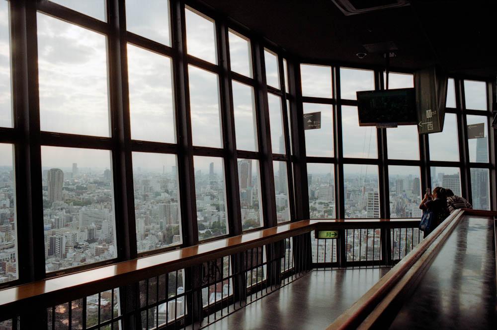 Roppongi (Tokyo Midtown), Tokyo - Cafe level