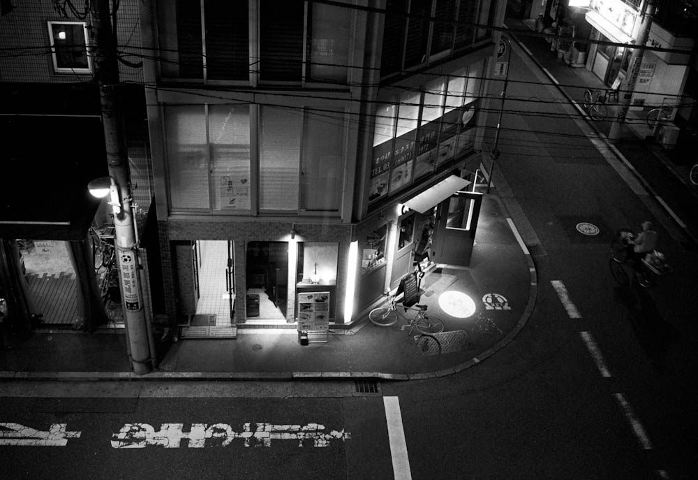 Ikkebukuro, Tokyo - A view from our hotel room. Many of the places we stayed in were actually in the alleys of Japan. Japanese alleys are pretty amazing. Usually they are very clean and they have a ton of neat surprises: unique shops, restaurants, small businesses, etc.