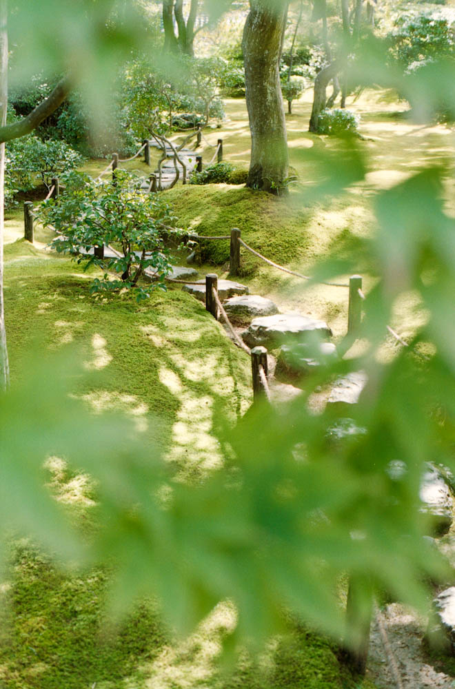 Okouchi-sanso