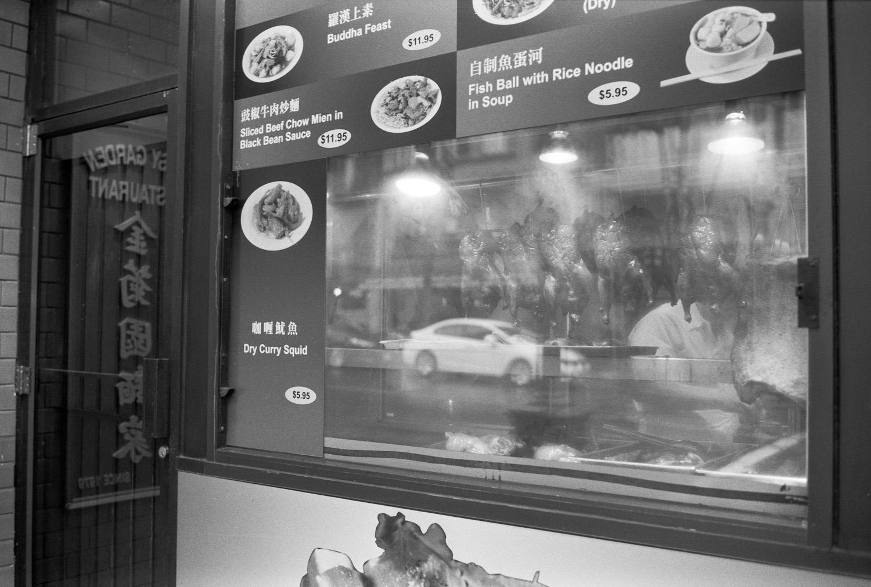 ChinatownRain-1.jpg
