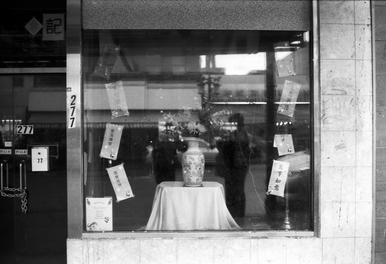 ChinatownRain-5.jpg