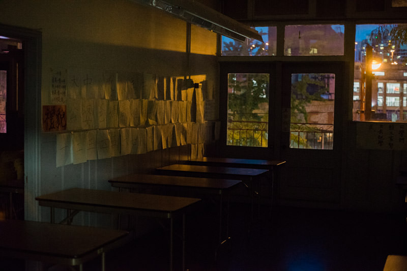 The Mon Keang School at night