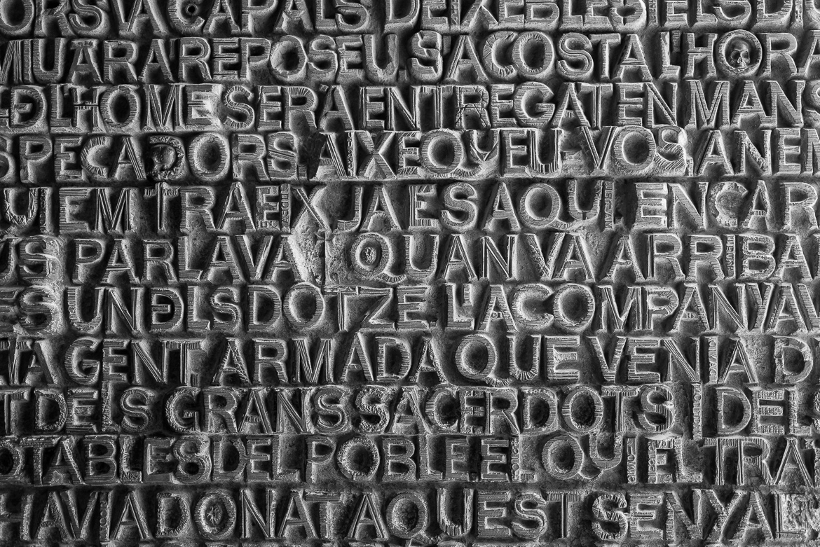 Doors of the Passion Facade, Sagrada Familia, Barcelona, Spain