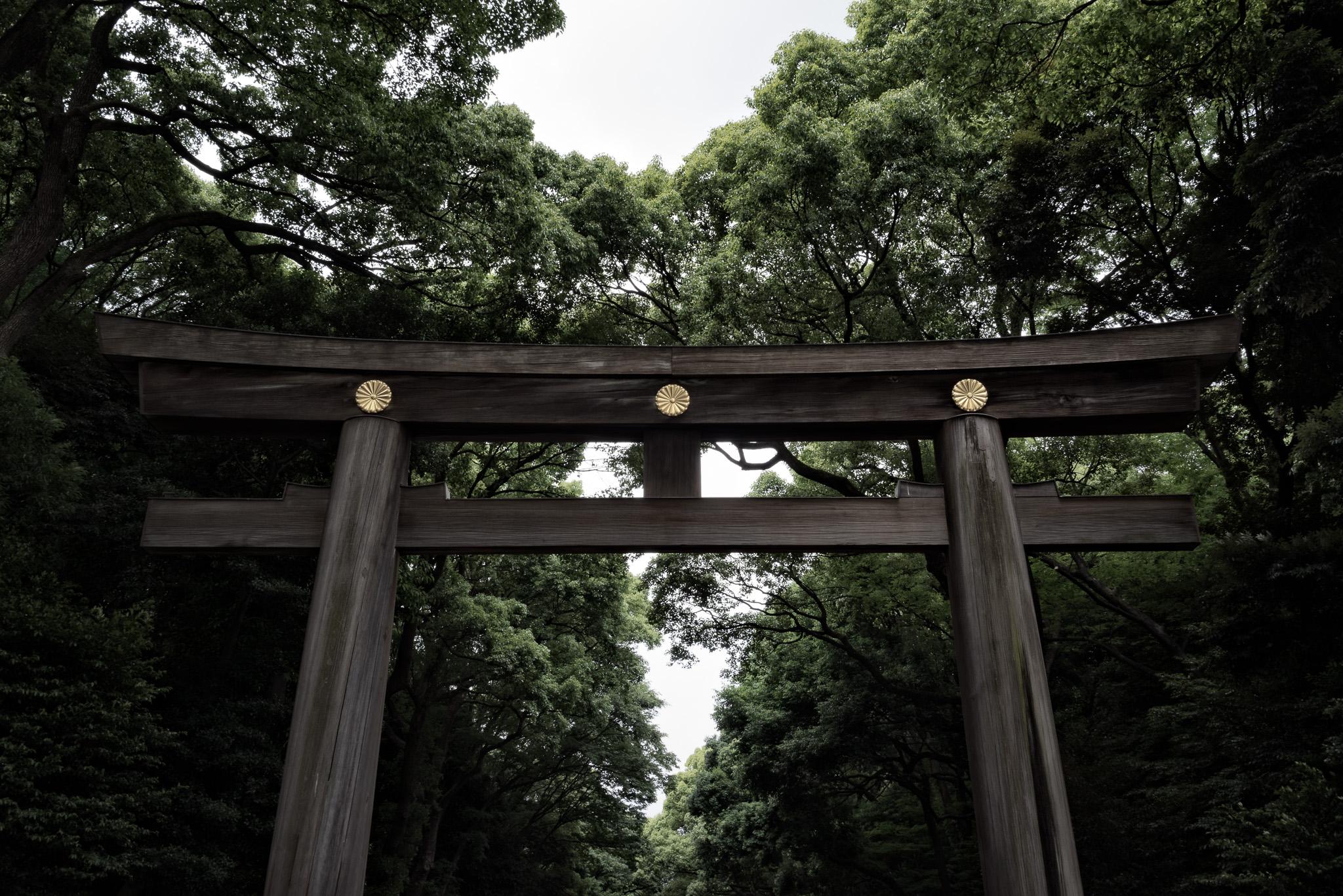 Meiji Gate