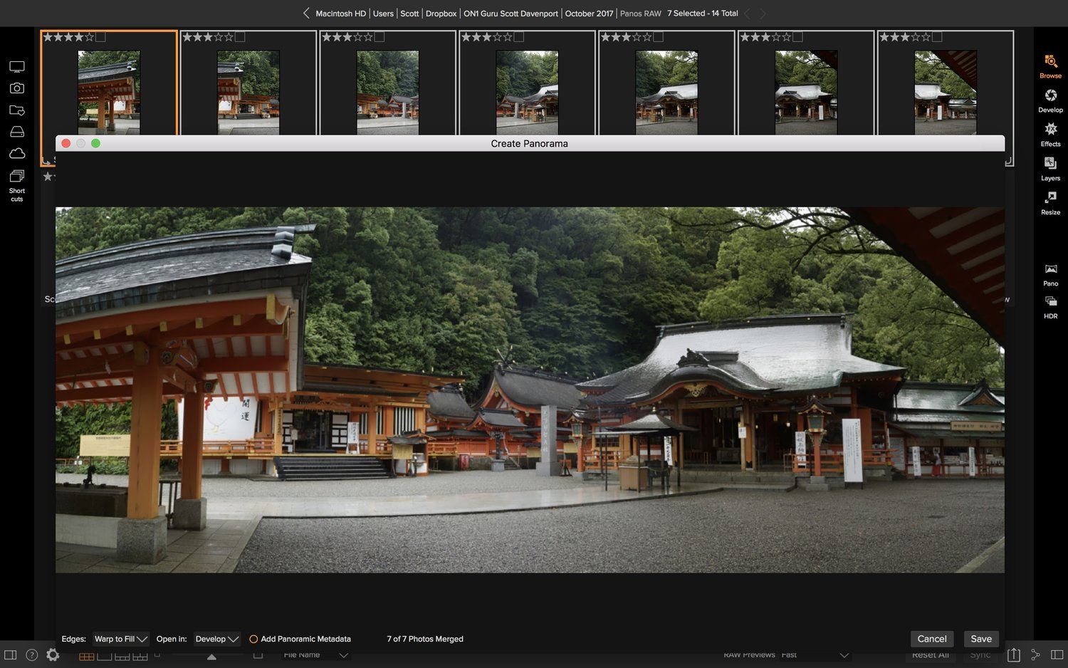 Quickly preview panoramas and add panning metadata