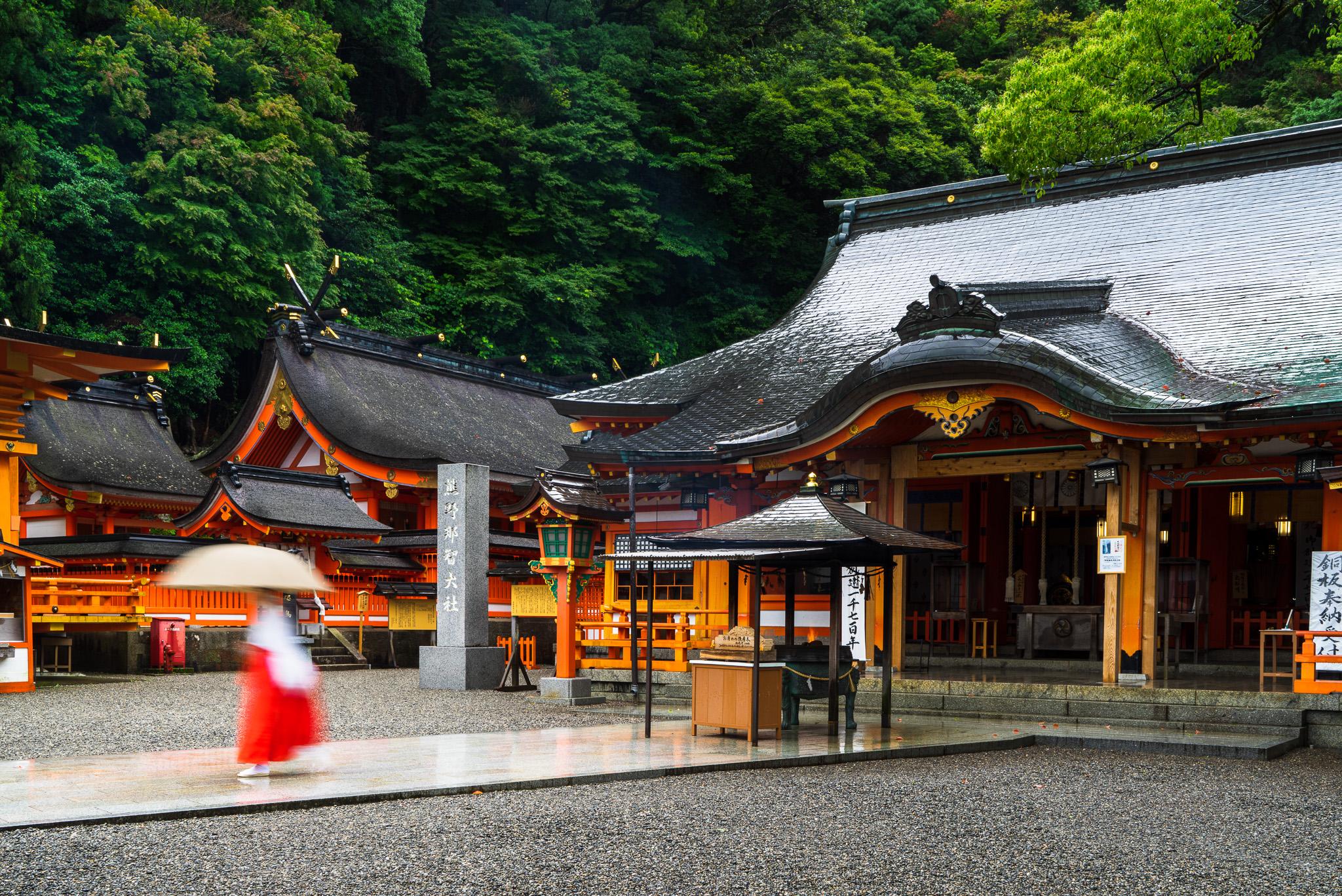 Kumano Nachi Taisha, Wakayama, Japan