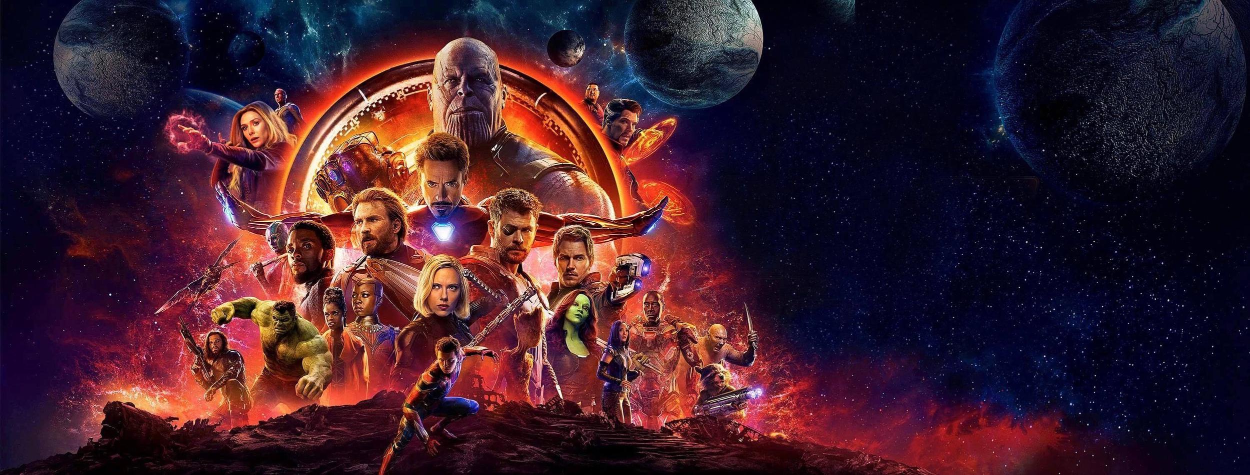 infinity war.png