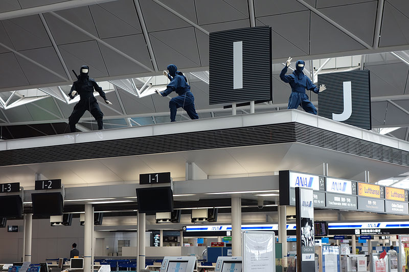 Airport Ninjas By Asacyan (Own work) [CC-BY-SA-3.0 (http://creativecommons.org/licenses/by-sa/3.0)], via Wikimedia Commons