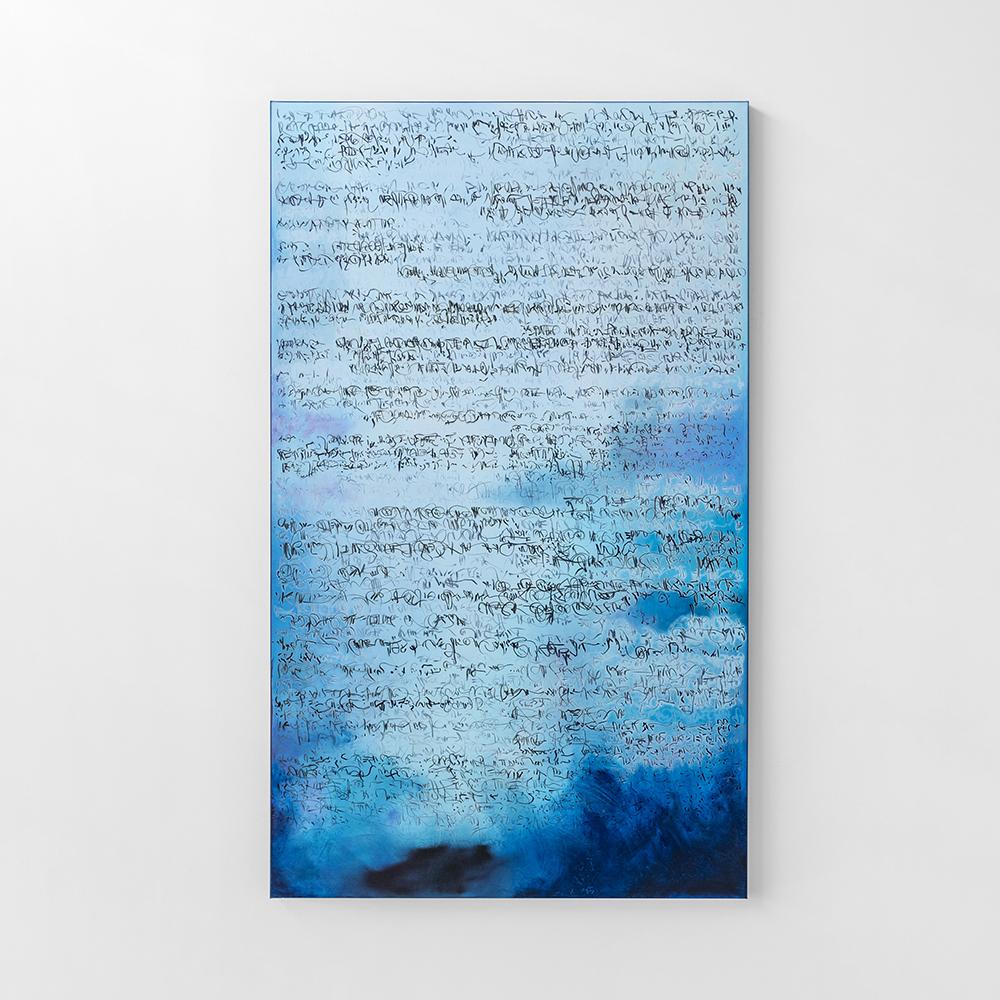 Murmuration of forgotten meanings / 2017 oil on canvas / 200 x 120 cm aluminium frame