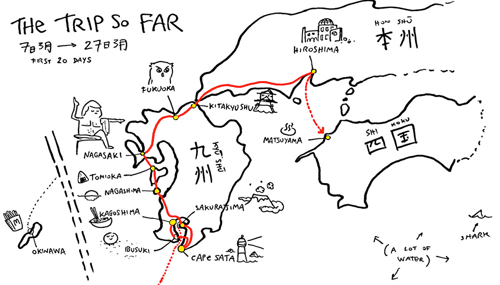 Sio drew the map of our progress so far.