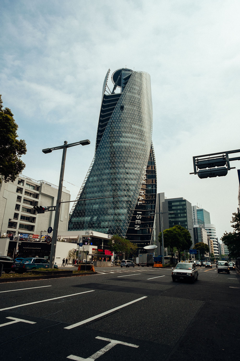 Nagoya's new shopping tower