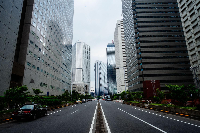 Shinjuku and all its massive skyscrapers.