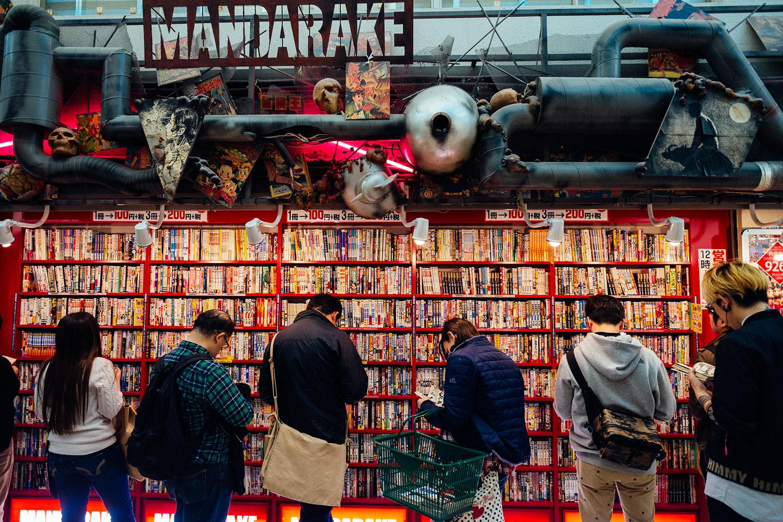Mangas, mangas and more mangas, at Mandarake.
