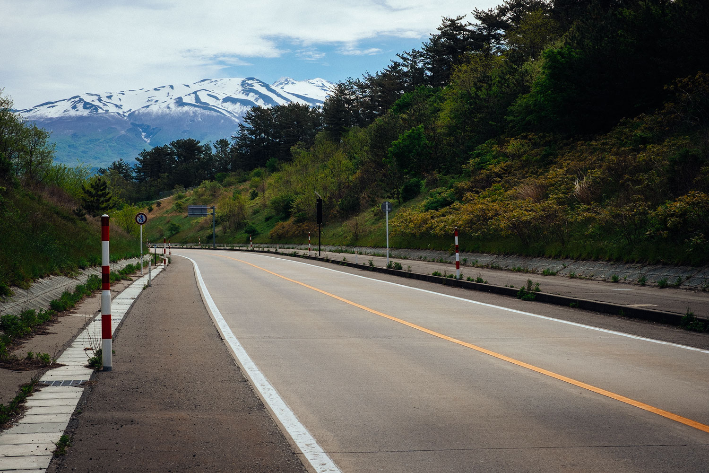 Mount Shirakami getting closer