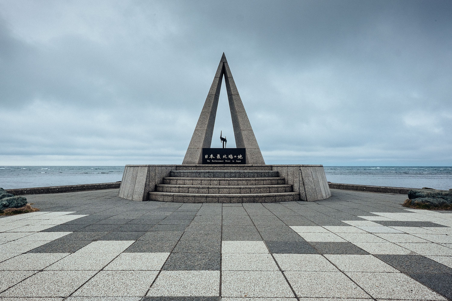 The Northenrmost point of Japan