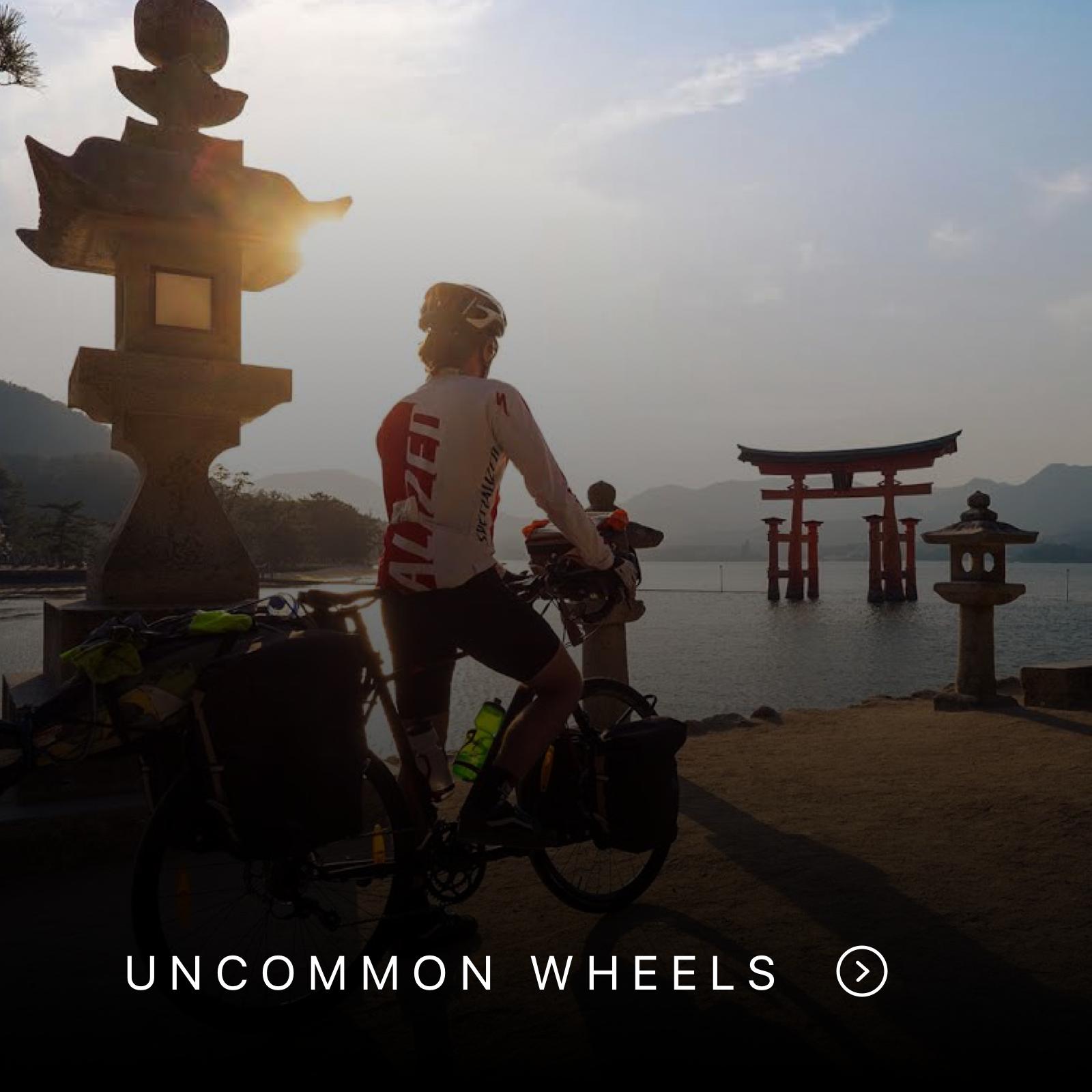 unCOMMON:Wheels - 2014