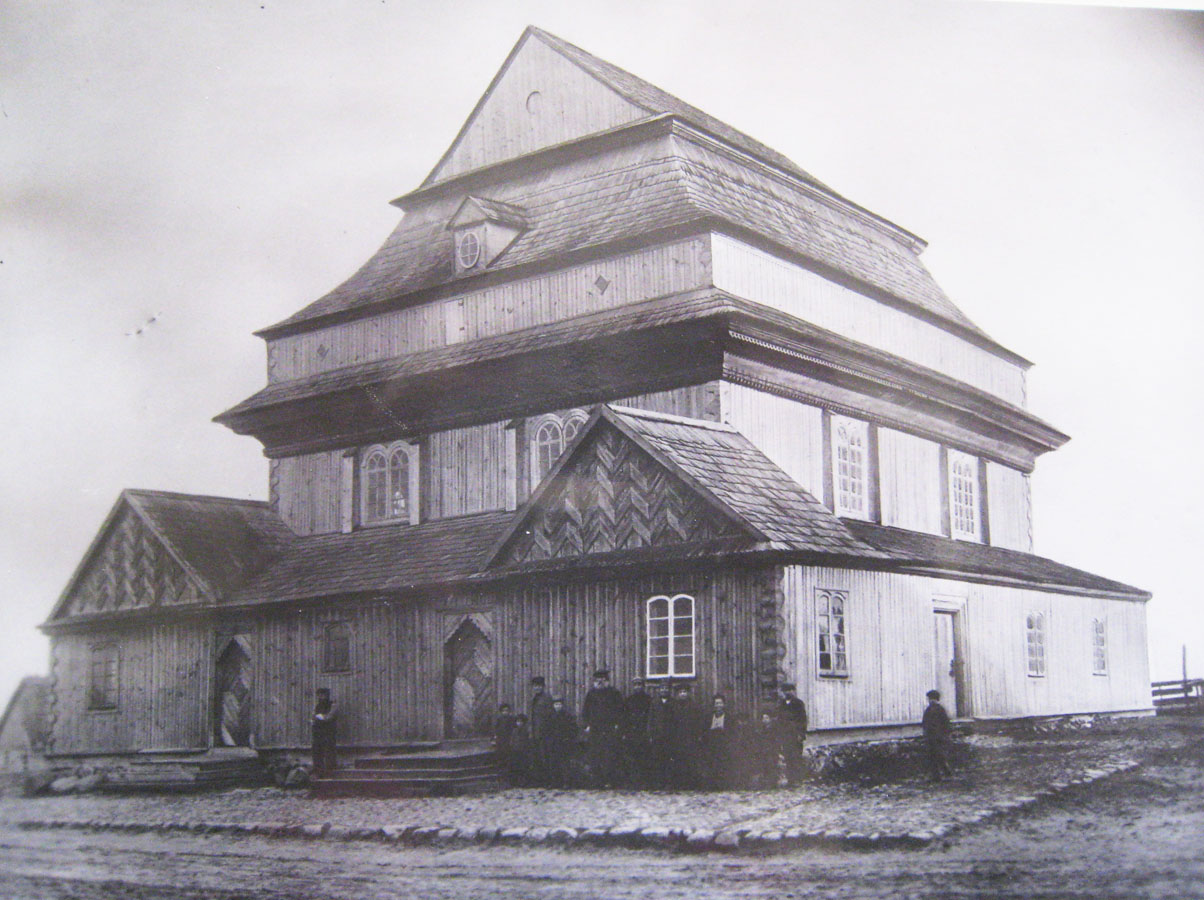 Suchowola, Front Elevation, S. Rakowski, col.Institute of Art of the Polish Academy of Science