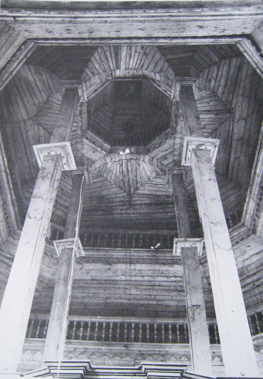 Wolpa, interior, Szymon Zajczyk, 1939, col.Institute of Art of the Polish Academy of Science